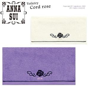 ANNA SUI コードローズ ハンドタオル 約33×75cm パープル/ホワイト|senkomat