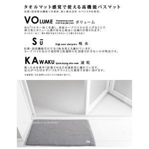 バスマット B.B.Collection ヴォスカ 約47×60cm ベージュ/グレー/ネイビー|senkomat|02