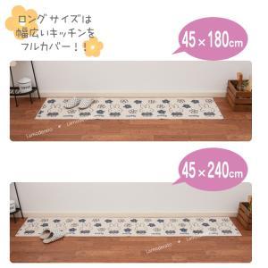 キッチンマット 約45×240cm ミッフィー フラワーロード ロングマット ベージュ senkomat 06
