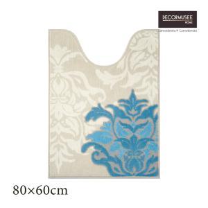 トイレマット ロング デコールミュゼ サミーラ 約80×60cm ブルーグレー|senkomat
