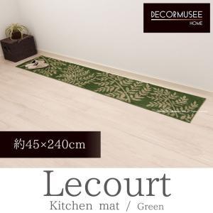 キッチンマット デコールミュゼ ルクール 約45×240cm グリーン|senkomat