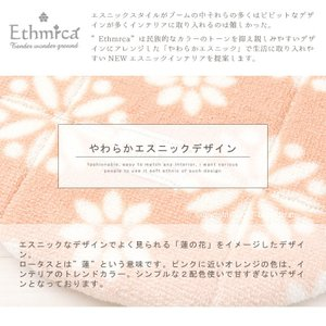 Ethmica(エスミカ) ロータス 普通便座用フタカバー オレンジ)|senkomat|03