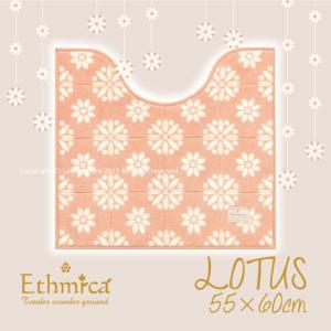 トイレマット Ethmica(エスミカ) ロータス 約55×60cm オレンジ|senkomat