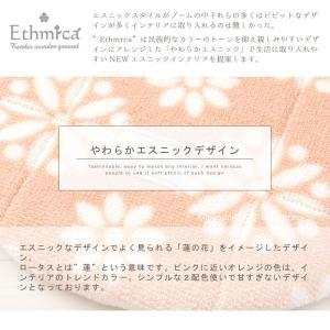 トイレマット ロング Ethmica(エスミカ) ロータス 約75×60cm オレンジ|senkomat|03