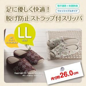 FEEL FOOT コレレ スリッパ LLサイズ ベージュ/グリーン/レッド /SALE/|senkomat