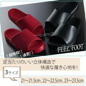 FEEL FOOT リラックスフィール ブラック/レッド 21〜23.5cm|senkomat