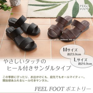 FEEL FOOT ポエトリー サンダルタイプ 婦人M/Lサイズ ブラック/ブラウン|senkomat