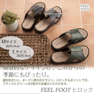 FEEL FOOT ヒロック サンダルタイプ 紳士M/Lサイズ ブラック/グリーン|senkomat