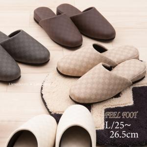 スリッパ 来客用 FEEL FOOT チェッカー Lサイズ ベージュ/ブラウン/グレー/アイボリー|senkomat