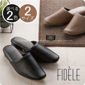 スリッパ FEEL FOOT フィデル M/Lサイズ (ベージュ/ブラック)|senkomat