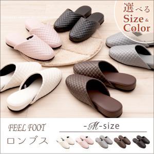 スリッパ 来客 FEEL FOOT ロンブス Mサイズ ブラック/ブラウン/グレー/アイボリー/ピンク|senkomat