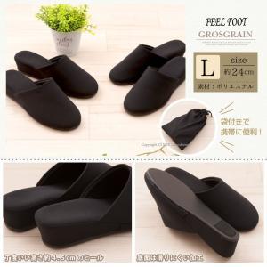 スリッパ 学校行事 FEEL FOOT グログレーン スリッパ M/Lサイズ ブラック (携帯用袋付き) senkomat 04