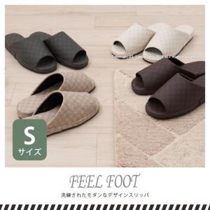 スリッパ FEEL FOOT トレーステン Sサイズ ベージュ/ブラウン/グレー/アイボリー|senkomat