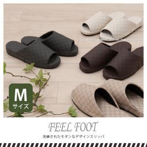 スリッパ FEEL FOOT トレーステン Mサイズ ベージュ/ブラウン/グレー/アイボリー|senkomat