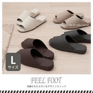 スリッパ FEEL FOOT トレーステン Lサイズ ベージュ/ブラウン/グレー/アイボリー|senkomat