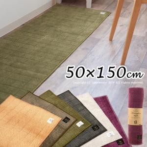 キッチンマット B.B COLLECTION FLAFIT ヘリンボン(N) 約50×150cm ベージュ/ブラウン/グリーン/グレー/ライトグレー/ワイン (巻きパッケージ)|senkomat
