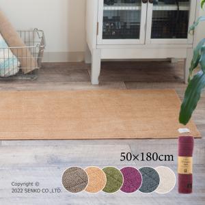 キッチンマット B.B COLLECTION FLAFIT ヘリンボン(N) 約50×180cm ベージュ/ブラウン/グリーン/グレー/ライトグレー/ワイン (巻きパッケージ)|senkomat