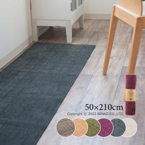 キッチンマット B.B COLLECTION FLAFIT ヘリンボン(N) 約50×210cm ベージュ/ブラウン/グリーン/グレー/ライトグレー/ワイン (巻きパッケージ)|senkomat