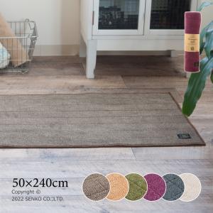 キッチンマット B.B COLLECTION FLAFIT ヘリンボン(N) 約50×240cm ベージュ/ブラウン/グリーン/グレー/ライトグレー/ワイン (巻きパッケージ)|senkomat