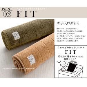 キッチンマット FLAFIT ヘリンボン 約50×150cm /B.B COLLECTION (ギフト箱入り)|senkomat|03