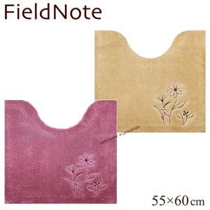 トイレマット フィールドノート スウェイ 約55×60cm ベージュ/ピンク (単品)|senkomat