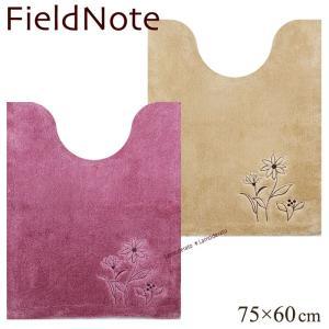 トイレマット ロング フィールドノート スウェイ 約75×60cm ベージュ/ピンク (単品)|senkomat