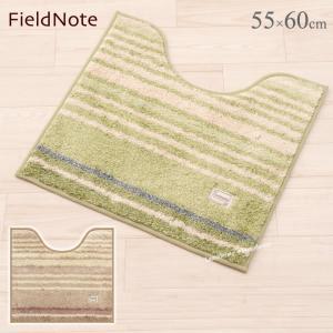 トイレマット フィールドノート シャマル 約55×60cm ベージュ/グリーン (単品)|senkomat