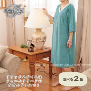 ルームウェア フィールリリーフ シビル リラクシングウェア M〜Lサイズ ブルー/パープル|senkomat