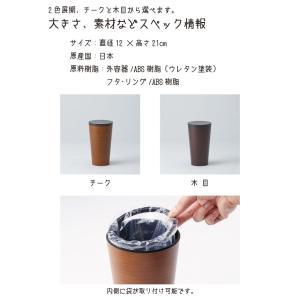 【ダスパースタイル】トイレポット(チーク、木目) senkomat 03
