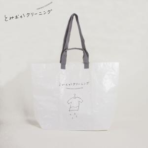 シンプルなデザインの大容量タイプのバッグは、お洗濯以外の用途でも、お買い物や海水浴などのレジャー・ジ...
