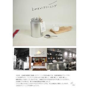 オリジナル洗濯洗剤プラス ミルク缶 とみおかクリーニング senkomat 03
