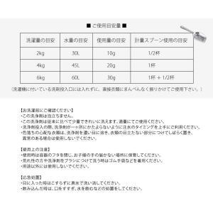 オリジナル洗濯洗剤フラワー 詰替え用 とみおかクリーニング|senkomat|05