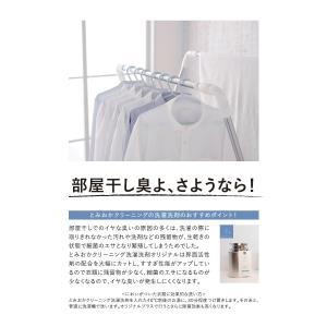 オリジナル洗濯洗剤フラワー 詰替え用 とみおかクリーニング|senkomat|09
