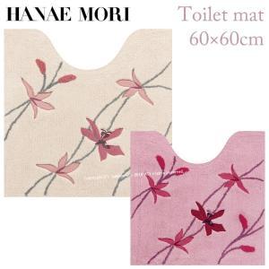 トイレマット ハナエモリ ウインターオーキッド 約60×60cm ベージュ/ピンク|senkomat
