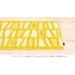 キッチンマット 北欧 HAUSKA ネリオ 約50×210cm ブルー/グレー/イエロー|senkomat|06