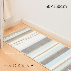 キッチンマット HAUSKA キリムモダン 約50×150cm カーキ|senkomat