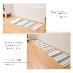キッチンマット HAUSKA キリムモダン 約50×240cm カーキ|senkomat|11
