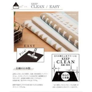 キッチンマット HAUSKA キリムモダン 約50×240cm カーキ|senkomat|07