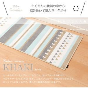 キッチンマット HAUSKA キリムモダン 約50×240cm カーキ|senkomat|08