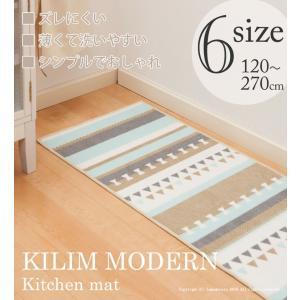 キッチンマット HAUSKA キリムモダン 約50×240cm カーキ|senkomat|10