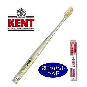 KENT 白馬毛 超コンパクトヘッド 歯ブラシ やわらかめ/ふつう|senkomat