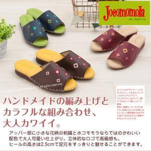 ホコモモラ/JM4380チコ