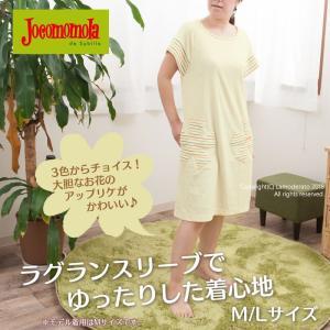 ホコモモラ ヒセラ タオルドレス M/Lサイズ ベージュ/ネイビーブルー/ピンク|senkomat