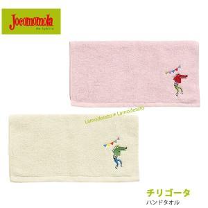 ホコモモラ チリゴータ ハンドタオル 約33×75cm ベージュ/ピンク senkomat