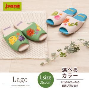 スリッパ ホコモモラ JM-8230ラーゴ Lサイズ ベージュ/グリーン|senkomat