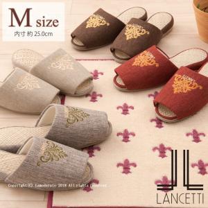 人気ブランド/ランチェッティの来客用に最適なスリッパです。 中板が椰子草なので、涼しく快適に履いてい...