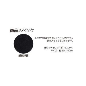 【マーナ】B392 ごしごしくまボディタオル|senkomat|02