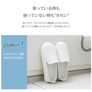 マーナ B608 お風呂のスリッパ グレー/ホワイト|senkomat|02