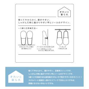 マーナ B608 お風呂のスリッパ グレー/ホワイト|senkomat|04