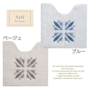 M+home サフィー トイレマット 約65×65cm ブルー/ベージュ senkomat